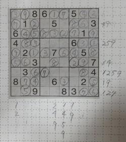 160img_1049