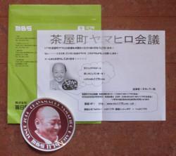 160img_1940