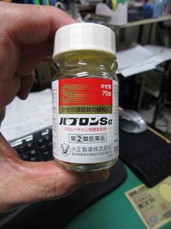 6img_0224